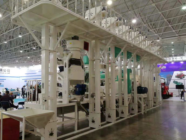 Shanghai International Grain and Oil Products Equipment Exhibition